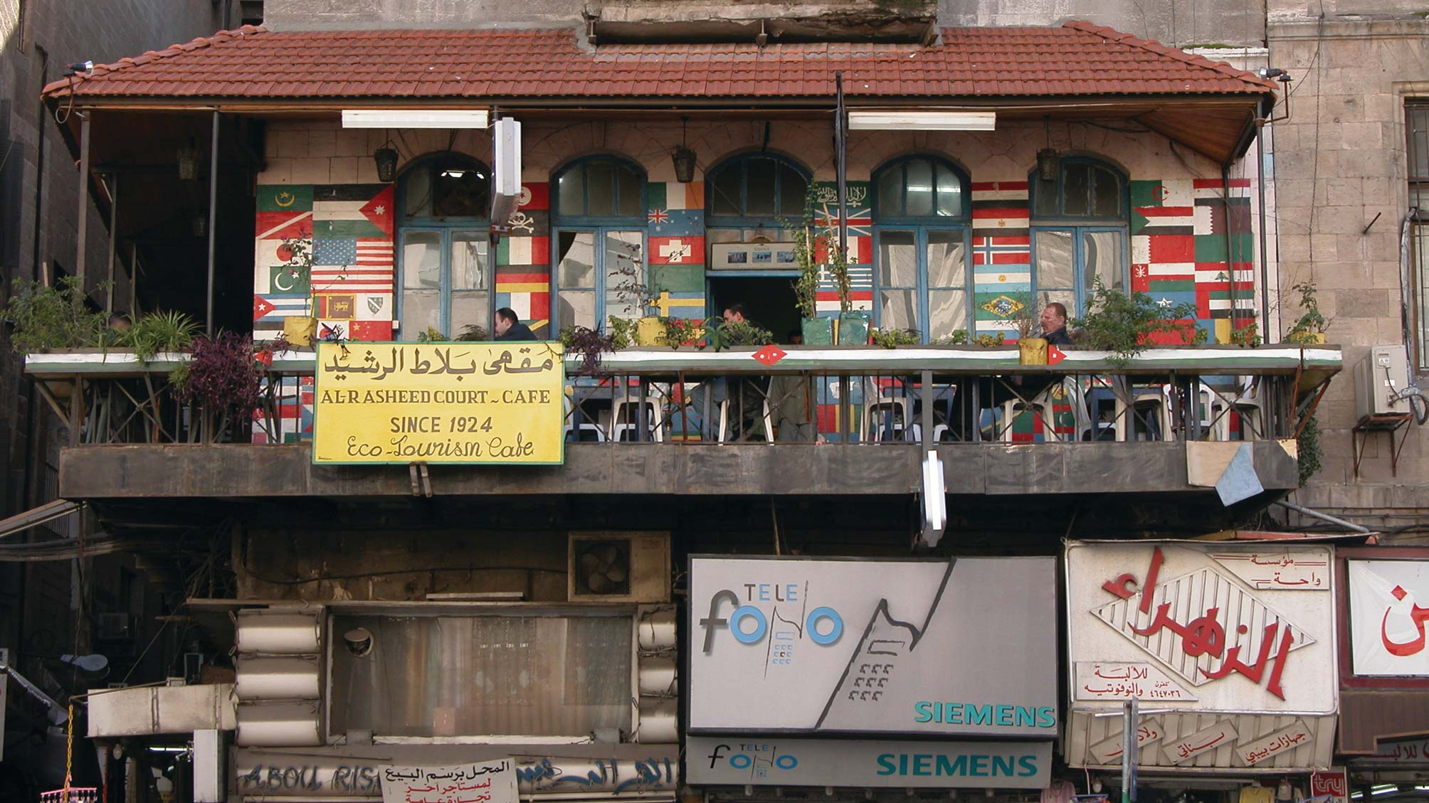 Ammiya | Living the Language | Qasid Arabic Institute